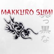 Encre Makkuro Sumi